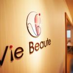 Vie Beaute ヴィボーテ 豊田市