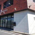 幼児教育センター 名古屋市